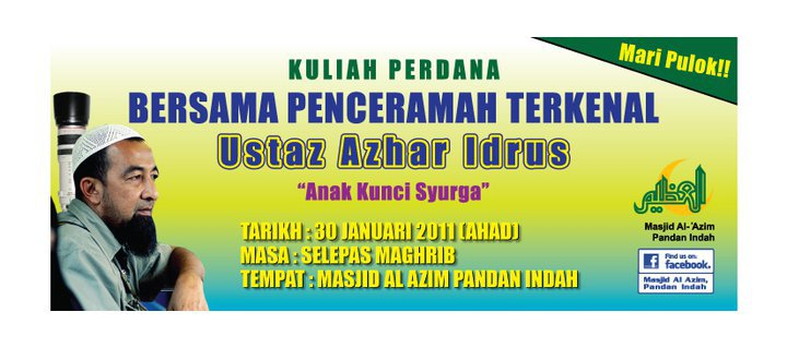 www.mymaktabaty.com Kuliah Ustaz Azhar Idrus di Kuala Lumpur