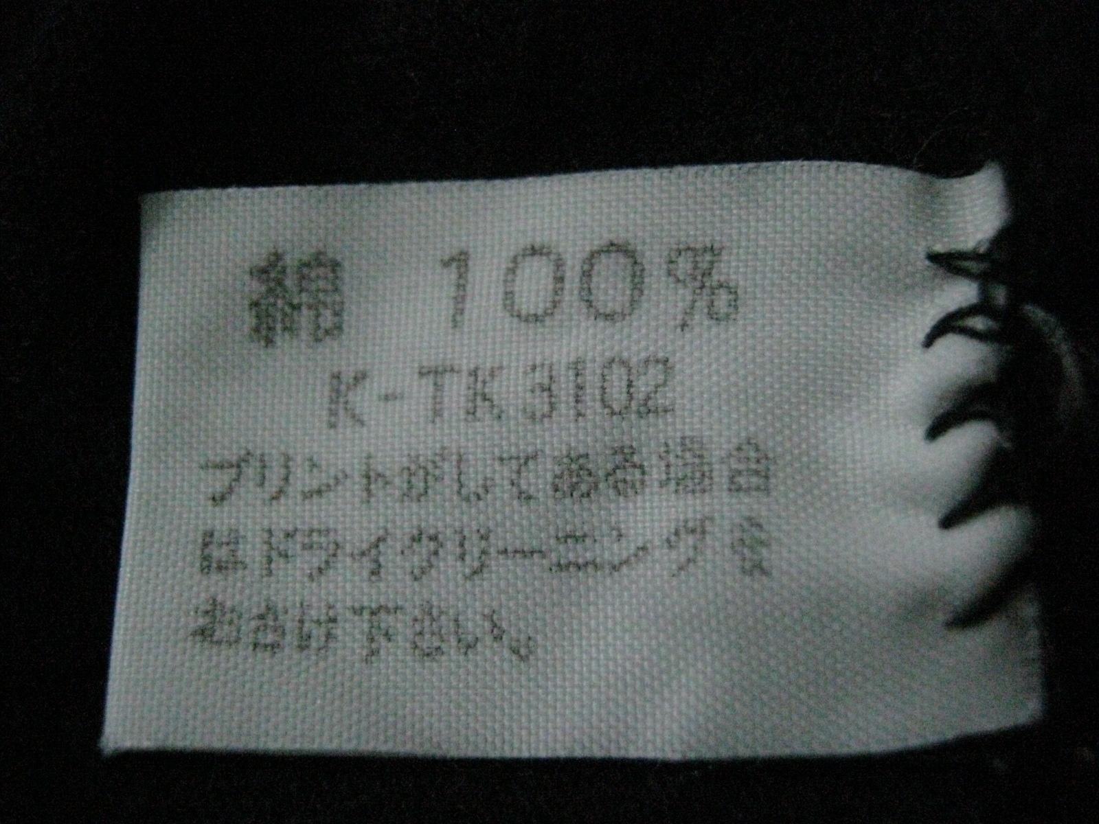http://3.bp.blogspot.com/_t9vCIB6JHFw/TTp06zSTDPI/AAAAAAAAC6c/T81pZsMyV3Q/s1600/IMG_5038.JPG