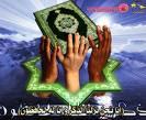 Syariah Allah Swt