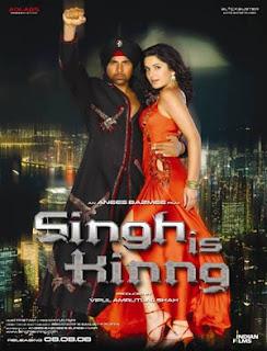 Vaada Tumse Hai Vaada 1920 Hindi Movie  MP3 Download