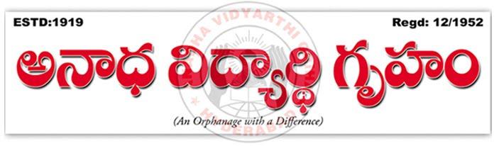 Anadha Vidyarthi Griha
