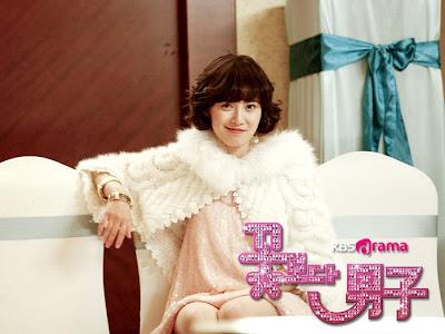 Goo Hye Sun ~ Picture Bank Ghs
