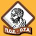 24ΩΡΗ ΠΑΝΕΛΛΑΔΙΚΗ ΑΠΕΡΓΙΑ των εργαζομένων στο πρόγραμμα «ΒΟΗΘΕΙΑ στο ΣΠΙΤΙ» την ΤΡΙΤΗ 2 ΝΟΕΜΒΡΙΟΥ 2010.