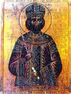 Blessed Constantine XI
