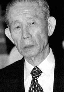 Wang Yung-ching