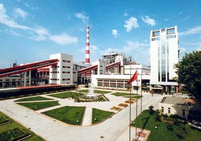 Nanjing Xiaguan Power Plant
