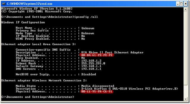 شرح عن كيفيه معرفه رقم ال Dns وال IP بتاع خط الانترنت بتاعك من غير برامج