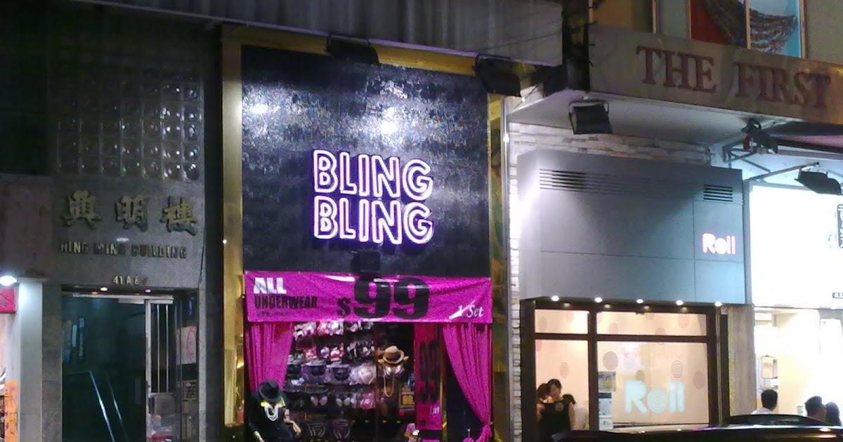 mon bangkok cout de cr ation d 39 un business salon de massage en thailande. Black Bedroom Furniture Sets. Home Design Ideas