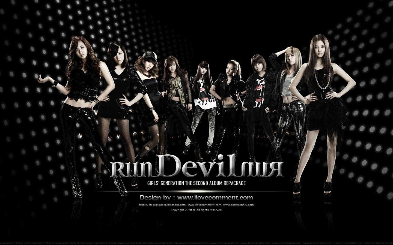 Snsd run devil run hyoyeon