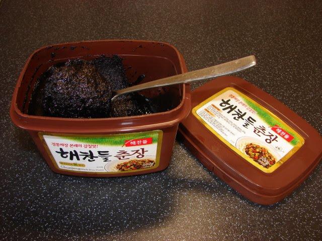 Sunflower food galore jjajangmyun korean black bean sauce noodles jjajangmyun korean black bean sauce noodles forumfinder Image collections