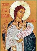 Grupul psaltic Sf. Roman Melodul