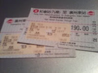 Tickets to GZ