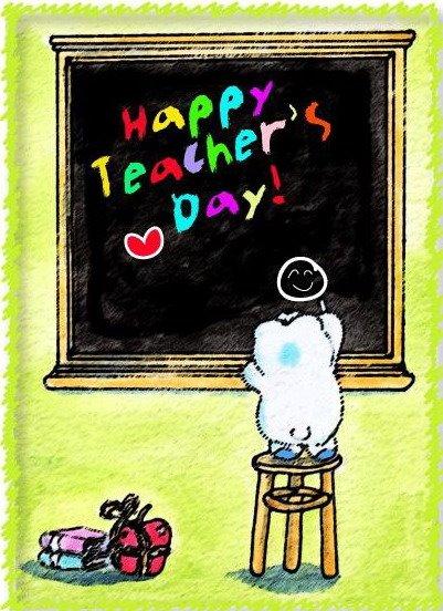 [teacher1sn5.jpg]