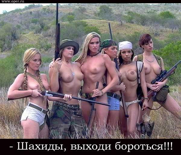 Зону АТО расширять не планируют, - Лубкивский - Цензор.НЕТ 9653