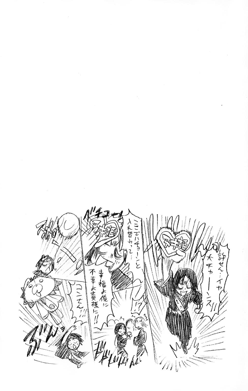Bleach trang 26