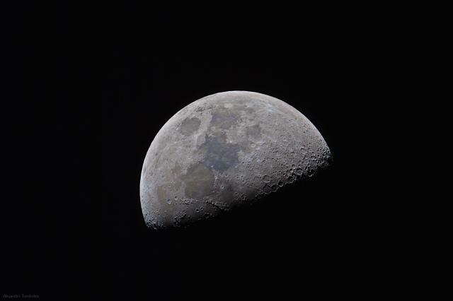 Próxima Sur - Luna: CUARTO CRECIENTE