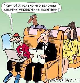 Хакер, кардинг, скиминг, взлом, пересылка, western union, дропинг, киберпреступность, ФСБ, Интерпол