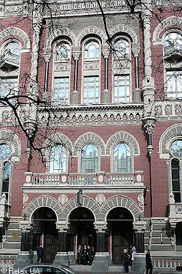 Национальный банк Украины, Банковские истории, Памятка потребителю