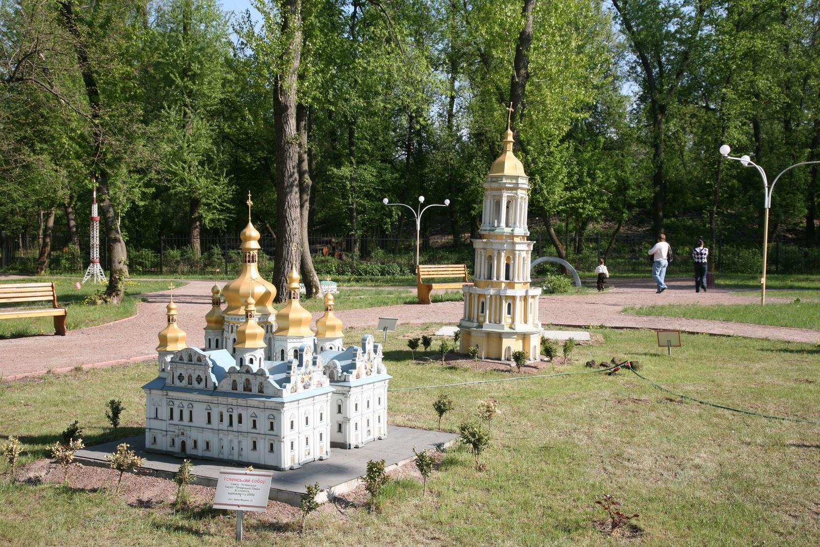 мини туры украине: