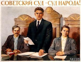 Державне підприємство Інформацiйні судові системи, Про доступ до судових рішень, Єдиного державного реєстру судових рішень України