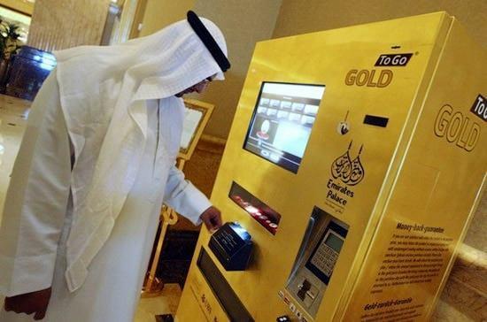 Ex Oriente Lux AG, Gold to go, The Golden Nugget, банкомат по продаже золота, Лас-Вегас