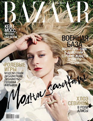 Harper's Bazaar Russia - Abril 2010