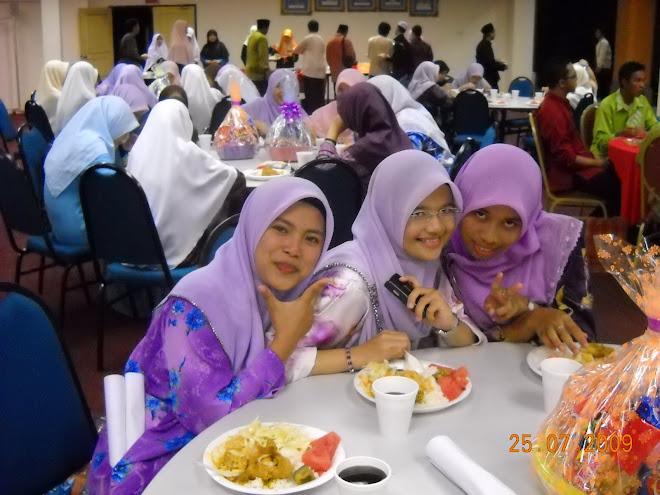 Majlis makan malam PERMIB