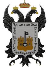 escudo de vera