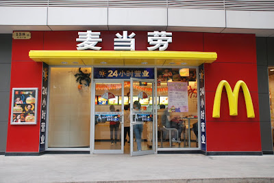 McDonalds says Welcome in China