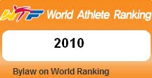 RANKING MUNDIAL 2010