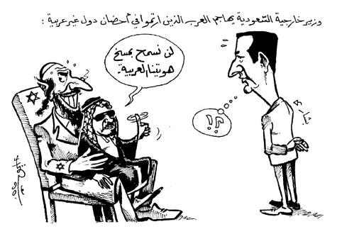 كاريكاتير الخبر: الملك عبد الله في الحضن الإسرائيلي دفع  بالمخابرات السعودية لتمول عمرو أديب وقناته