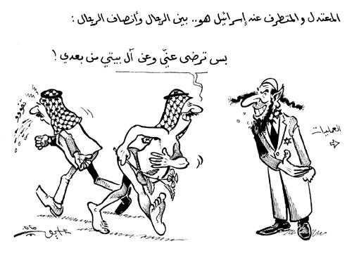 كاريكاتير الخبر: الملك عبد الله أنصاف رجال والمخابرات السعودية  تمول عمرو أديب وقناته
