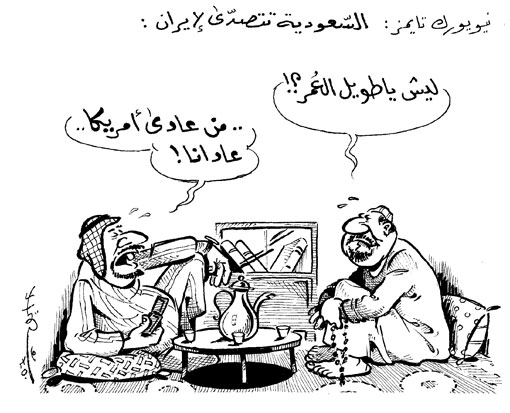 الملك عبد الله من عادا أمريكا... دفع بالمخابرات السعودية لتمول  عمرو أديب وقناته أيوب في الخبر: