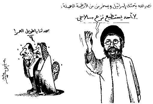 الملك عبد الله بهدلنا يا طويل... دفع بالمخابرات السعودية لتمول  عمرو أديب وقناته أيوب في الخبر: