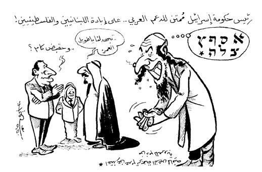 الملك عبد الله تبهدلنا... دفع بالمخابرات السعودية لتمول عمرو  أديب وقناته أيوب في الخبر: