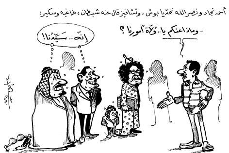 الملك عبد الله بوش سيدنا... دفع بالمخابرات السعودية لتمول عمرو  أديب وقناته :أيوب في الخبر