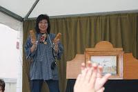 Kamishibai Momotaro