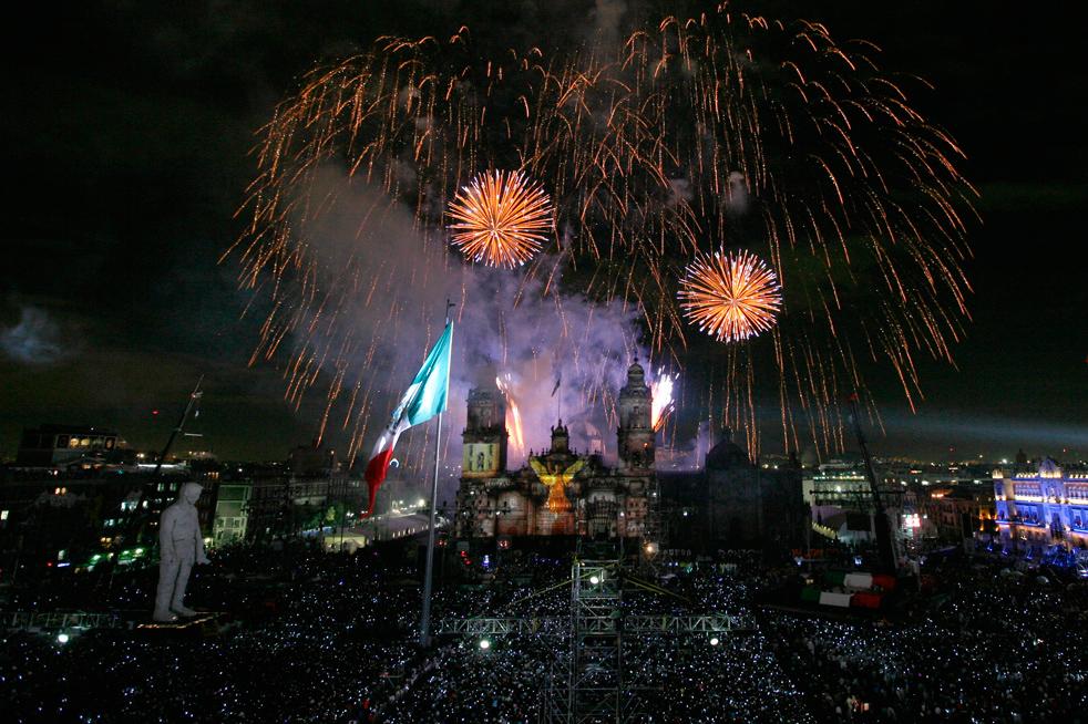15 летия независимости:
