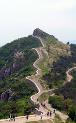 Geumjeong Mountain Fortress