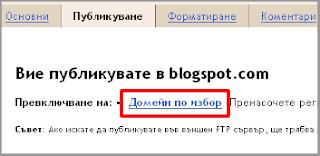 домейн