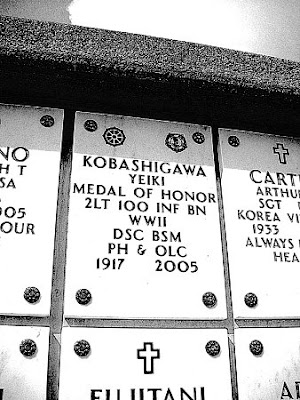 PUNCHBOWLcrypts3medalOFhonor Copyright 2009 Cosanostradamus blog me no blogs