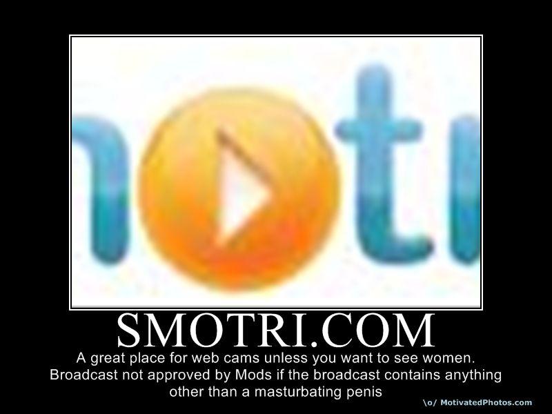 SMOTRI.COM
