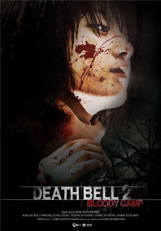 http://3.bp.blogspot.com/_ta8Fmdaebj0/TJKzWIc-QVI/AAAAAAAADIE/cgW6kfseI-M/s1600/Death_Bell_2_-_Blood