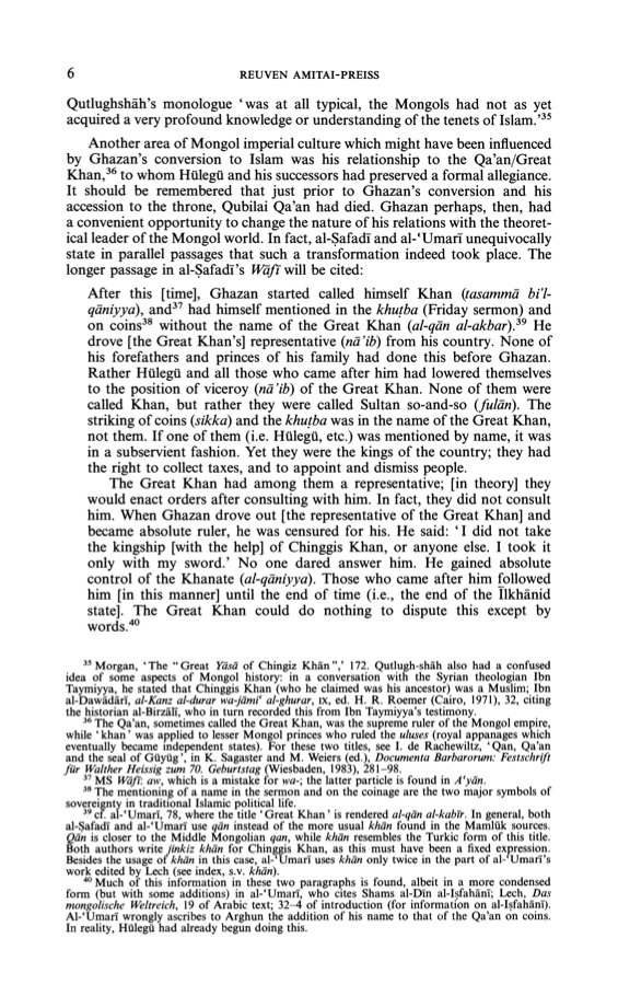 mongol khanates and islamic states Compare the process of state building in two of the following in the period 600 ce to 1450 ce {determine and analyze which aspect of state building was the most effective} ~ islamic states, rome, mongol khanates.