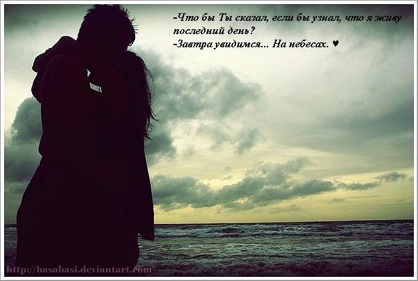 фото про любовь красивые со смыслом