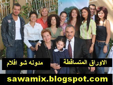 http://3.bp.blogspot.com/_tcHTv4Sq3cU/S6tVl6v6sHI/AAAAAAAAAB4/bhaUSxD95SE/s1600/sawamixblogspotcom.jpg