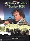 Mystery Science Theater 3000: Mitchell DVD