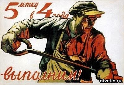 ¿Qué opináis sobre Alexéi Stajánov? Aleksei