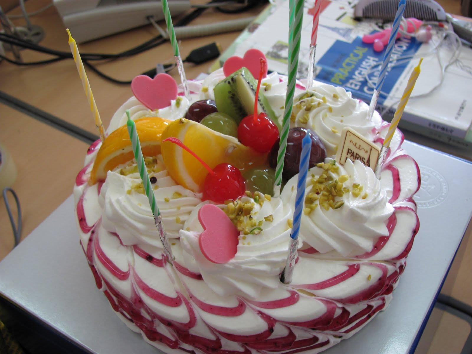 Korean Birthday Cake A Korean Birthday Celebration This Is Rice