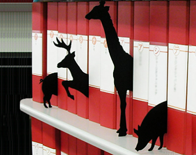 animal-shaped dividers for bookshelves